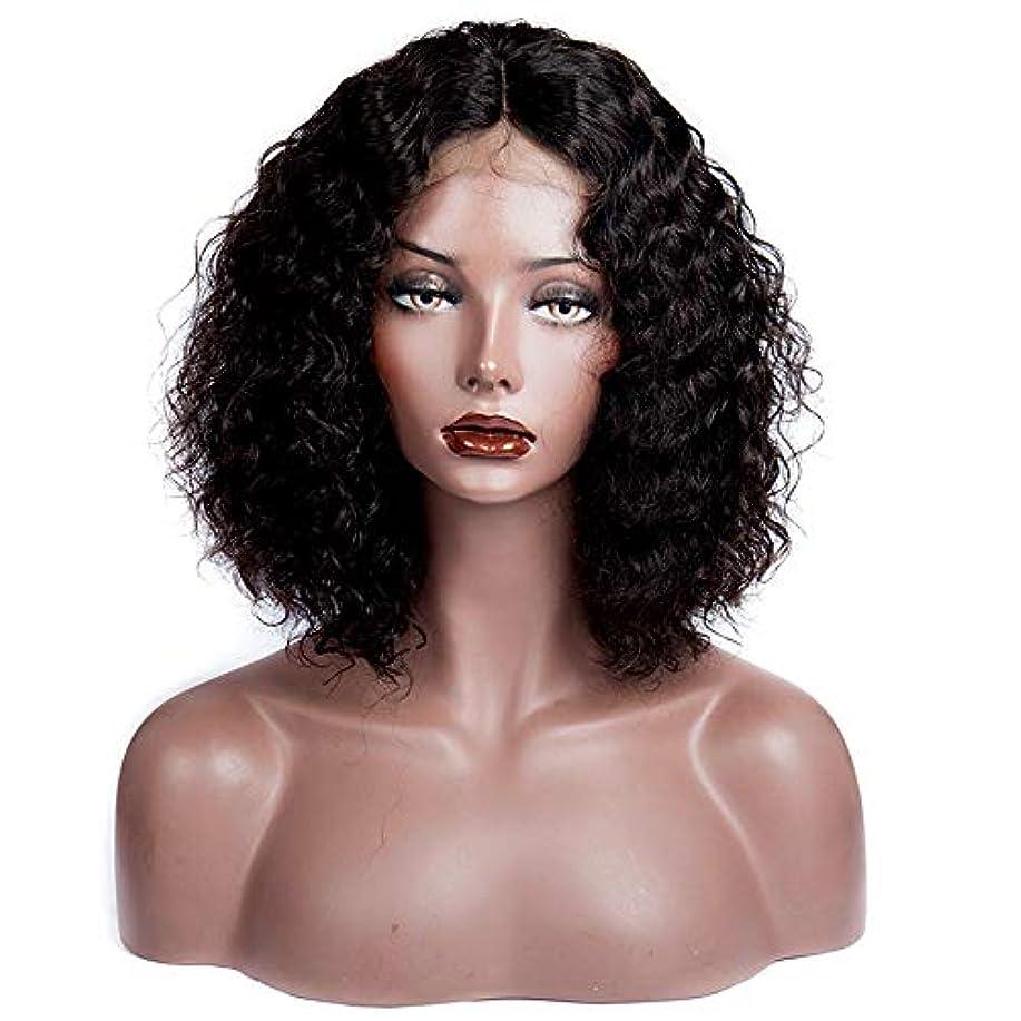 後アデレード主人黒人女性180%密度巻き毛のブラジルのバージンヘア13x6レースの前部かつら人間の髪の毛のかつら赤ん坊の髪とグルーレスにかつら(14インチ)
