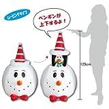 【クリスマスエアブロウ】ペンギンオンスノーマン  / お楽しみグッズ(紙風船)付きセット