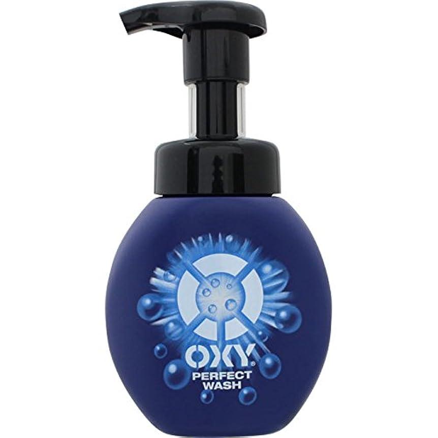 キャンセル群衆信号オキシー (Oxy) パーフェクトウォッシュ 泡タイプ 洗顔料 150mL