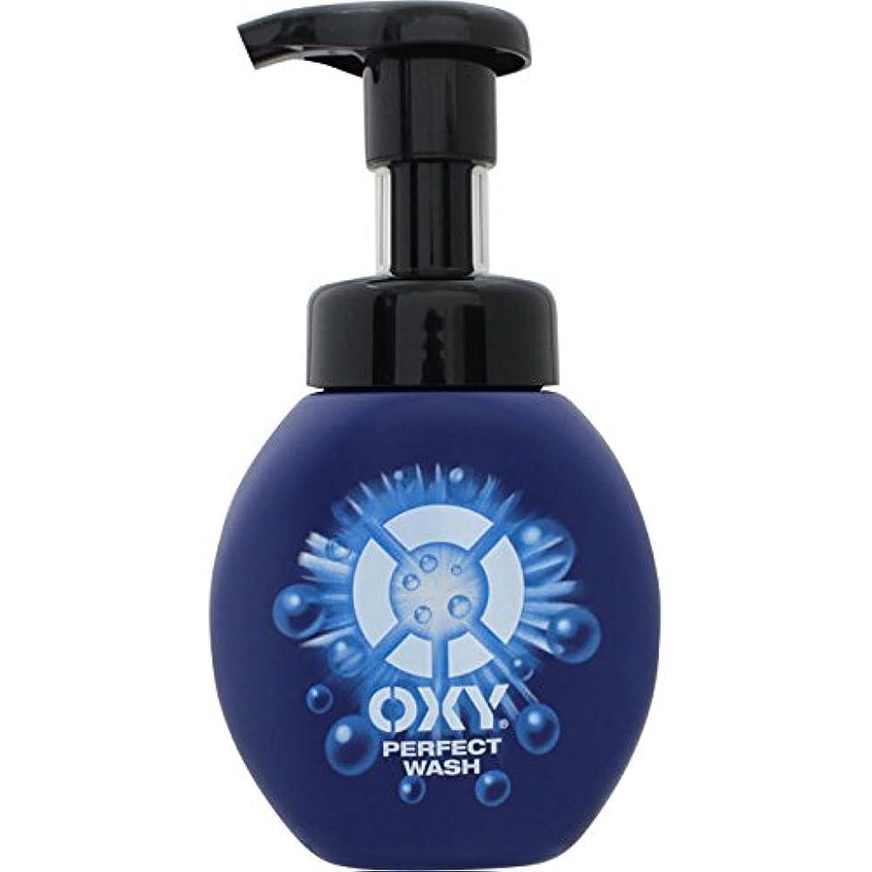 好意ズームインする妖精オキシー (Oxy) パーフェクトウォッシュ 泡タイプ 洗顔料 150mL