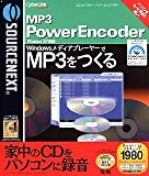 MP3 PowerEncoder