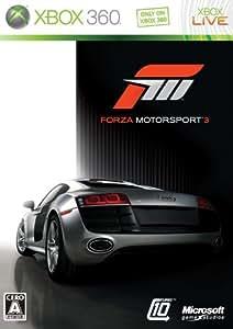 Forza Motorsport 3(フォルツァ モータースポーツ 3)(通常版) 特典 スペシャルペイント「2010 Audi R8 5.2 FSI quattro」DLCカード付き