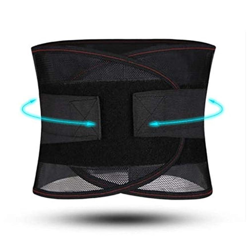 盲目扱いやすいジョガー調節可能なウエストバンド、通気性支持ベルト、ウエスト/バックサポートストラップ、スポーツに適した/仕事/フィットネス