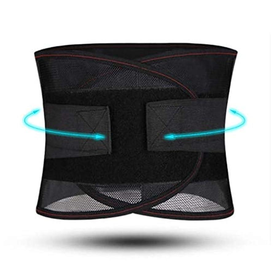 渦話すキャッシュ調節可能なウエストバンド、通気性支持ベルト、ウエスト/バックサポートストラップ、スポーツに適した/仕事/フィットネス