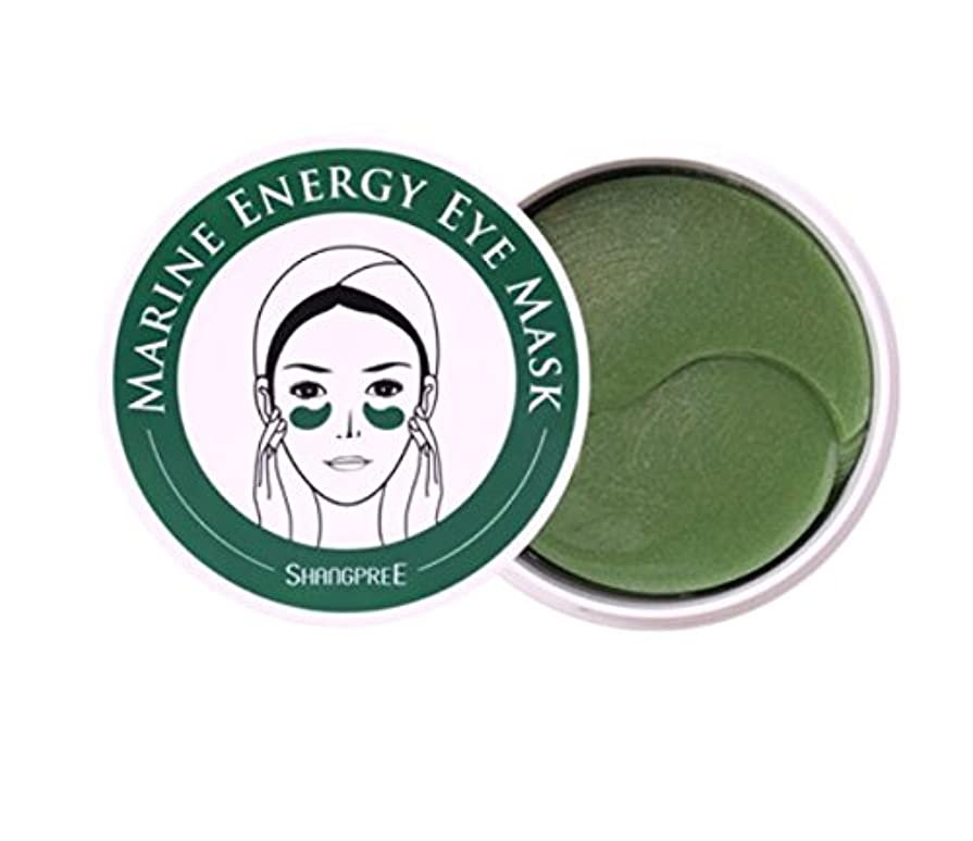 行方不明記念碑配当Shangpree Marine Energy Eye Mask 1.4gⅹ60ea Eye Patchs