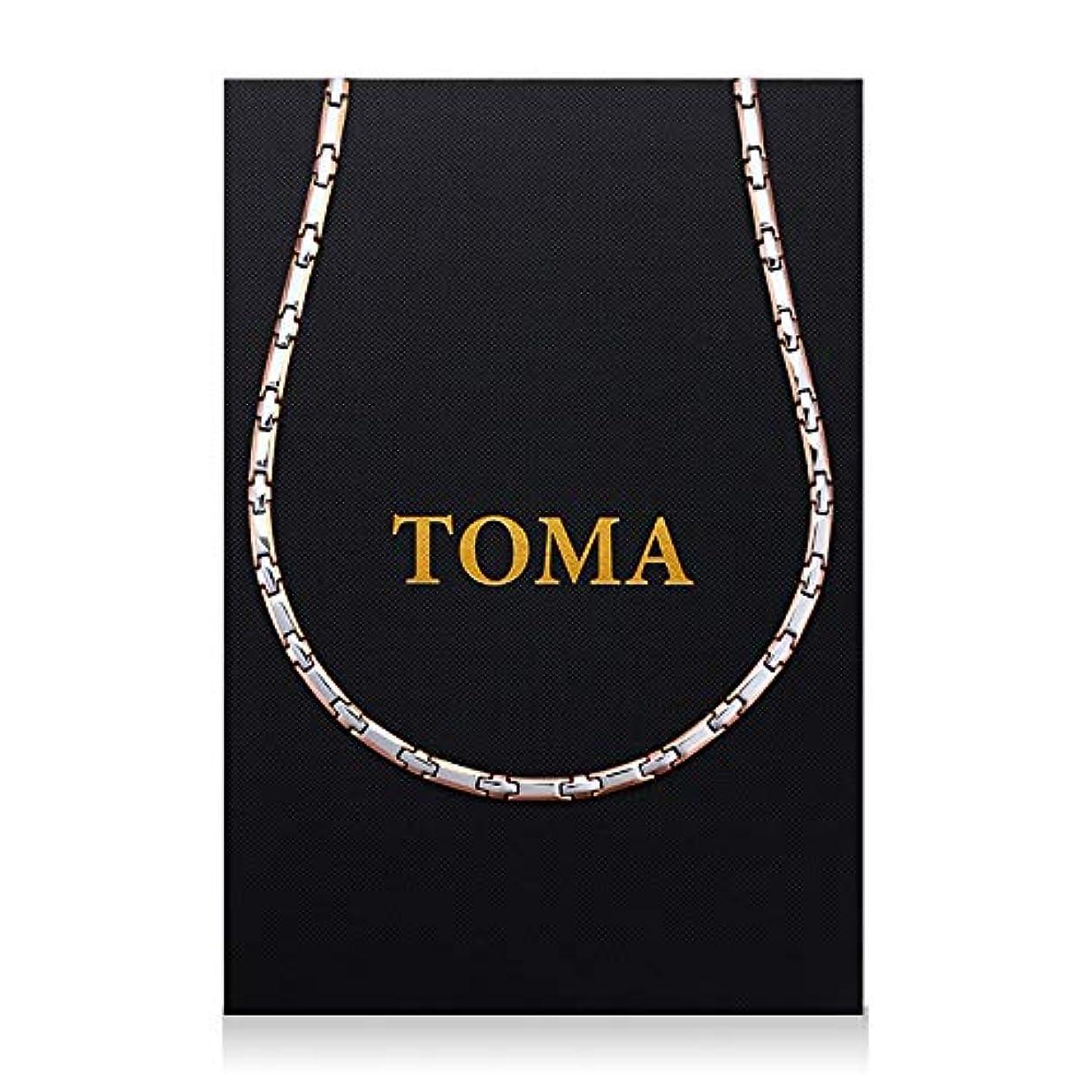 超越する交換可能熱意TOMA7MF 二色ネックレス 保証書(ギャランティカード)付き