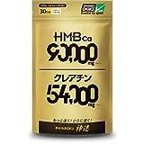 HMB サプリメント 神速 大容量450粒 HMB90,000mg クレアチン54,000mg 計144,000mgのダブル成分を配合