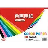トーヨー 色画用紙 B4 10色 28枚入 106103