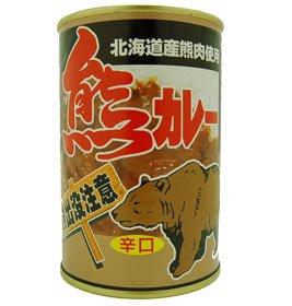 熊カレー 【辛口】