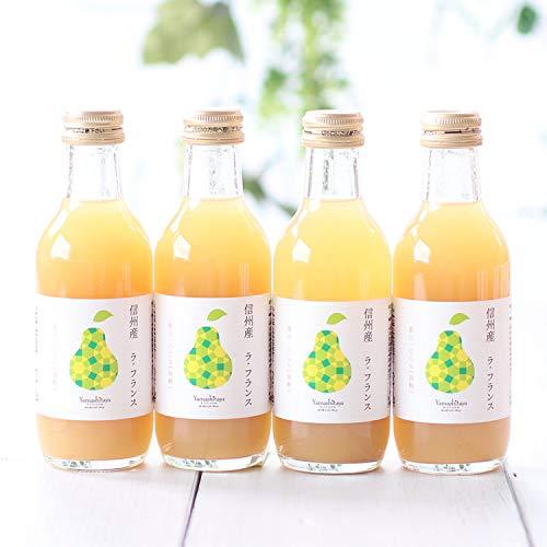 山下屋荘介 果汁100%ジュース ラ・フランス [ 200ml× 8本 ] 信州産 贈り物 ギフト 贈答品 国産