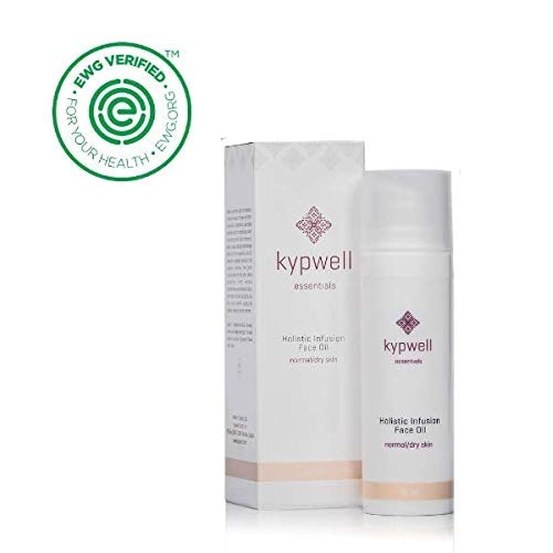レジうるさい扱うkypwell キプウェル フェイスオイル 30ml