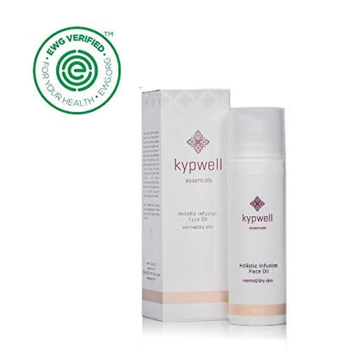 高度な重要性栄養kypwell キプウェル フェイスオイル 30ml