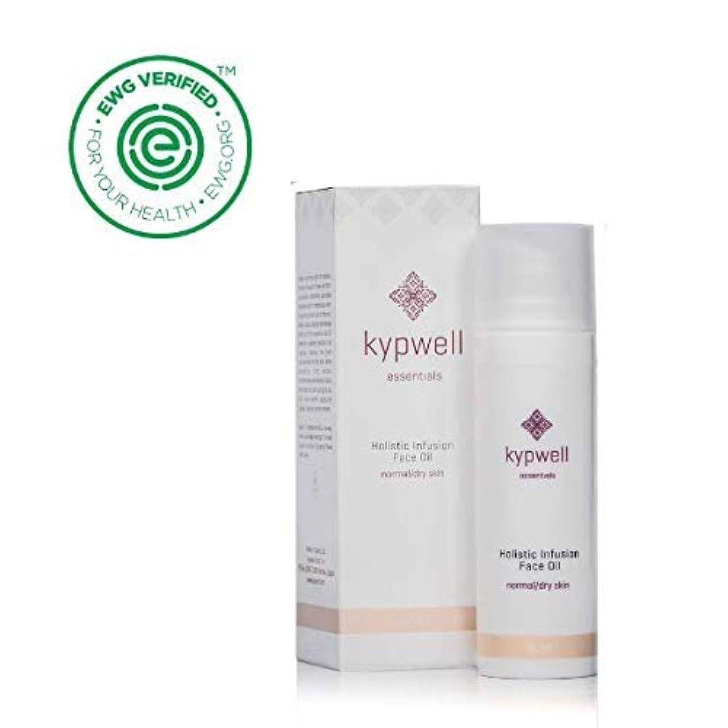 クライマックスの量きちんとしたkypwell キプウェル フェイスオイル 30ml