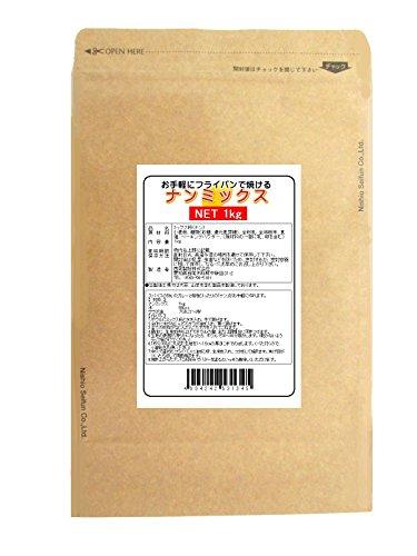 西尾製粉 ナンミックス1kg