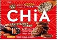 しぜん食感CHiAカカオ21gx10個セット