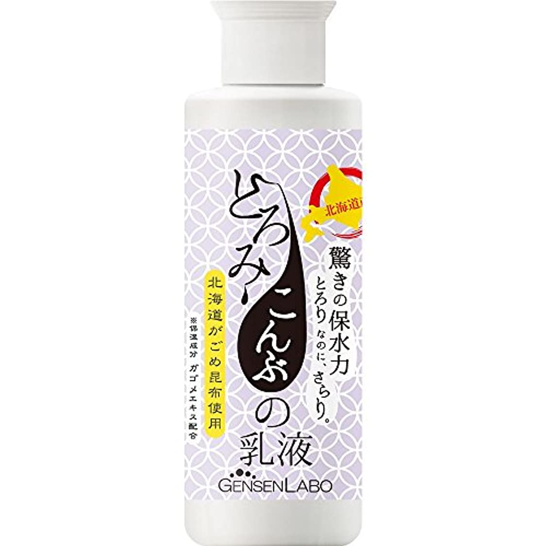 病弱商品フラップピュアスマイル GENSENLABO とろみ乳液 150ml