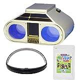 視力トレーニング ホームワック(ブルーライトカット) 携帯バッテリー 専用三脚 視力検査キット 解説DVD付 (近視バスター&眼育サプリ付きセット)