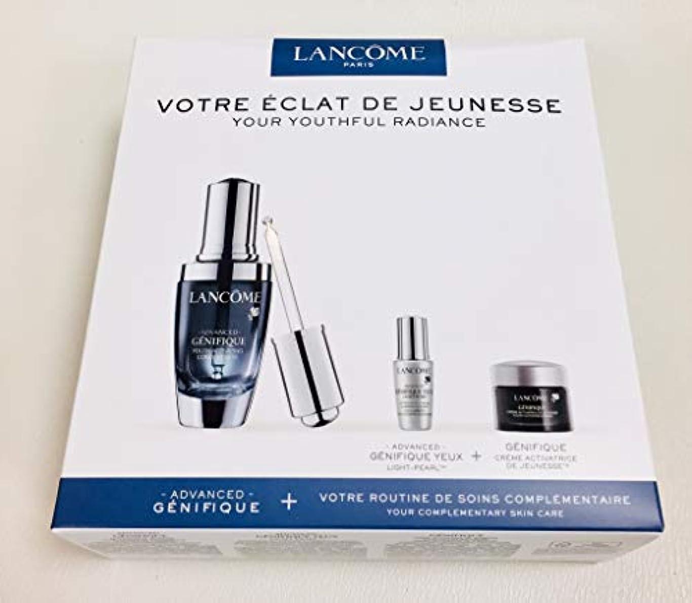 海クアッガ薬局ランコム Genifique Your Youthful Radiance Set: Genifique Concentrate 30ml + Genifique Yeux Light-Pearl 5ml + Genifique Cream 15ml 3pcs並行輸入品