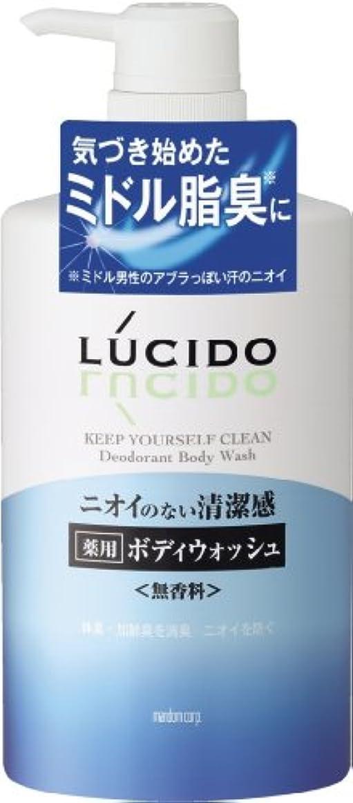 祭司ポップ最適LUCIDO (ルシード) 薬用デオドラントボディウォッシュ (医薬部外品) 450mL
