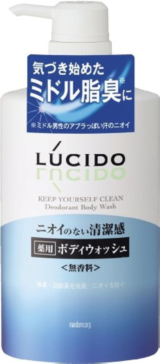 貫入自分のために規則性LUCIDO (ルシード) 薬用デオドラントボディウォッシュ (医薬部外品) 450mL