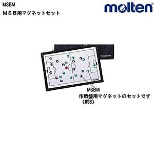 モルテン(molten) 作戦盤用マグネットセット MSBM