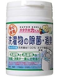日亚:洗衣神器:日本汉方衣物杀菌防霉除臭 天然贝壳洗衣粉 90g 新低645日元,约¥40