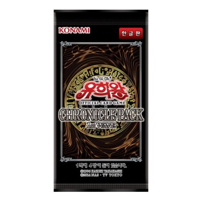 韓国版 遊戯王 20th ANNIVERSARY PACK ...