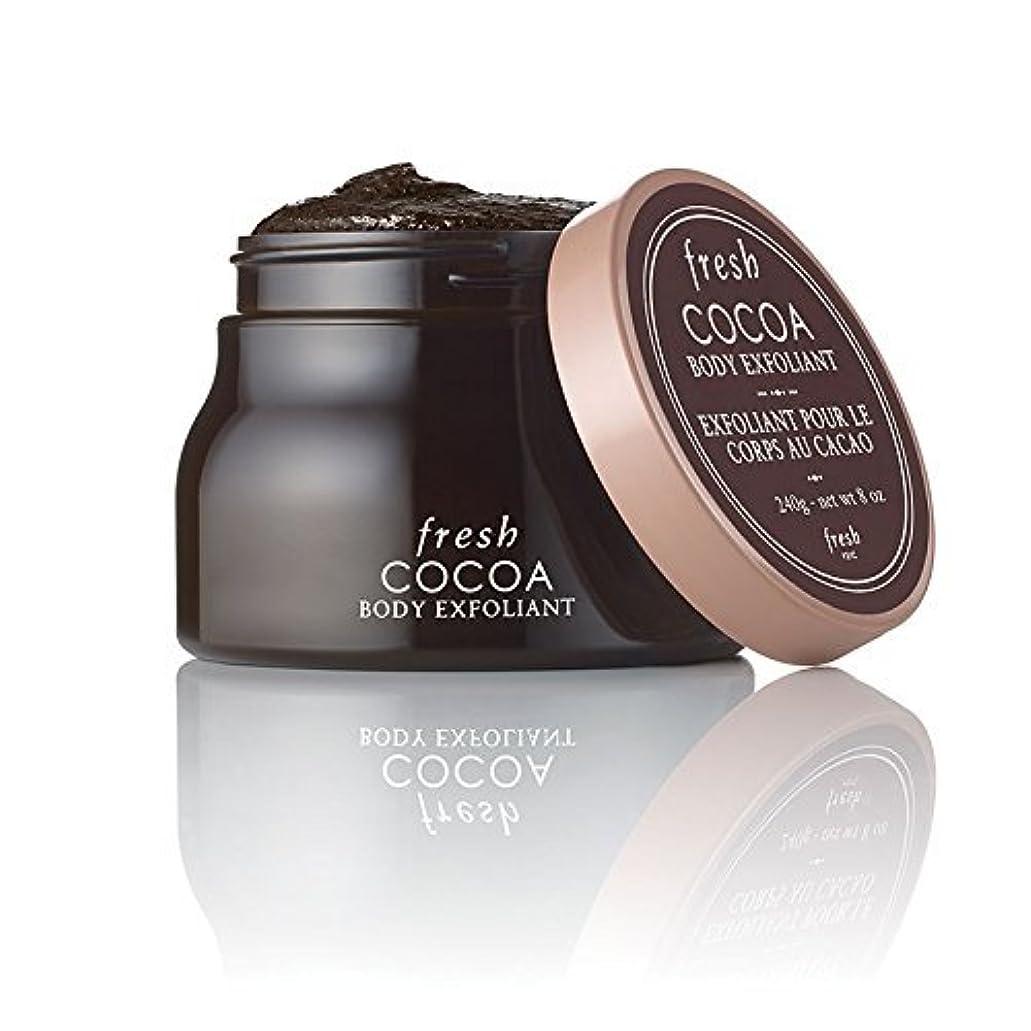矩形ピンク社交的Fresh Cocoa Body Exfoliant (フレッシュ ココア ボディー エクスフォリアント) 150g by Fresh for Women