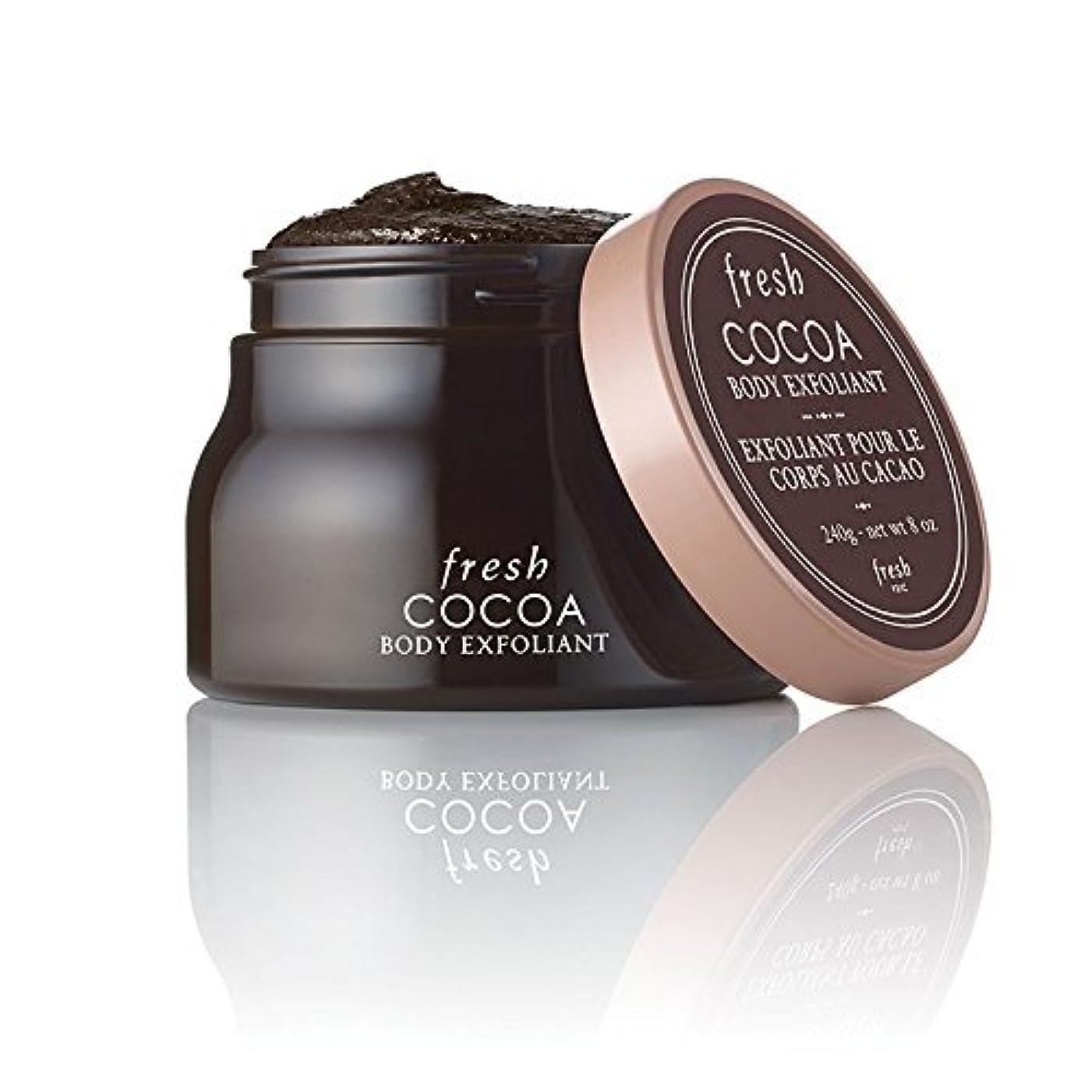 コメンテーター敬意を表する満たすFresh Cocoa Body Exfoliant (フレッシュ ココア ボディー エクスフォリアント) 150g by Fresh for Women