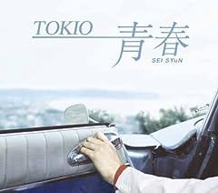 TOKIO「青春(SEI SYuN)」のジャケット画像