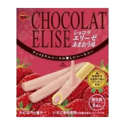 ブルボン ショコラエリーゼあまおう苺 8本 ×10箱