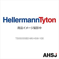 ヘラマンタイトン T50SOSSBD-M6-HSW-100 (1袋) SN-