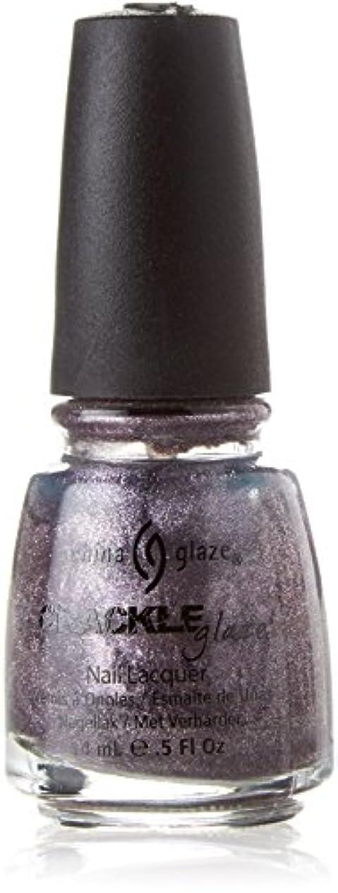 キラウエア山時折散るCHINA GLAZE Crackle Metals Latticed Lilac (並行輸入品)