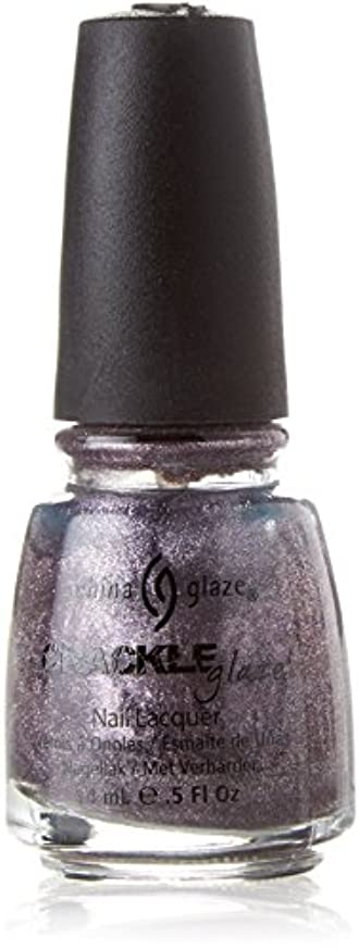 ポジション傘モーターCHINA GLAZE Crackle Metals Latticed Lilac (並行輸入品)