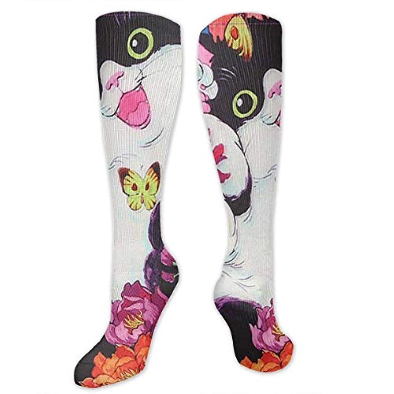 小屋温度入口靴下,ストッキング,野生のジョーカー,実際,秋の本質,冬必須,サマーウェア&RBXAA Oriental Cat Unique Design Socks Women's Winter Cotton Long Tube Socks...
