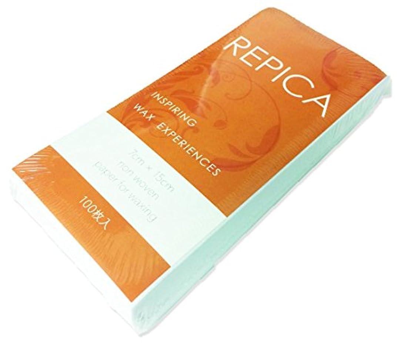 石のカフェ感嘆REPICA ブラジリアンワックス脱毛 カットペーパー Mサイズ100枚入り×1個 ワックス脱毛 ワックスシート ストリップシート