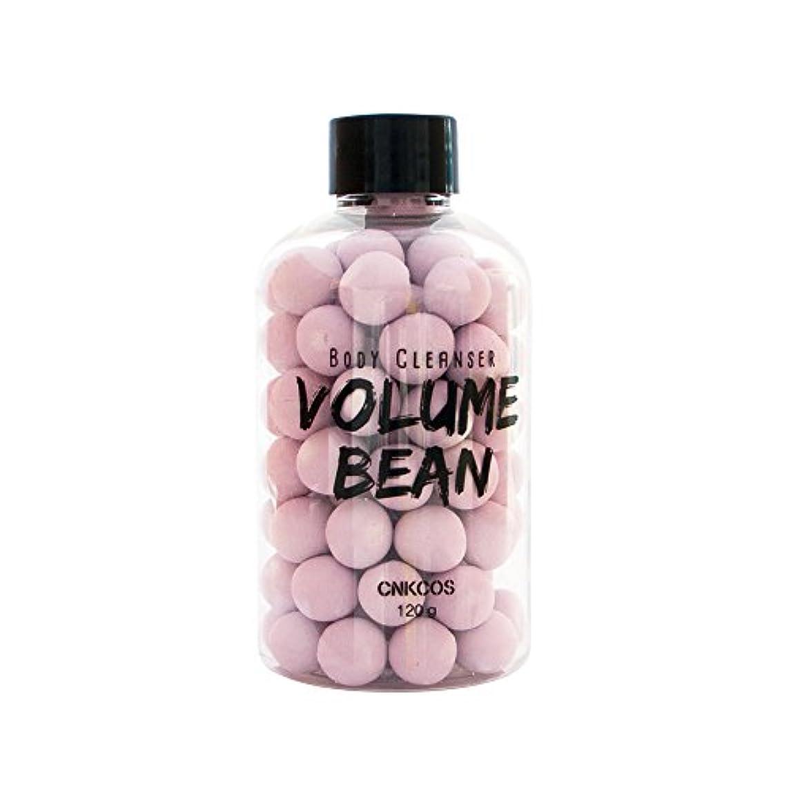 航空便サバント飲み込むボリュームビーン Volume Bean 120g