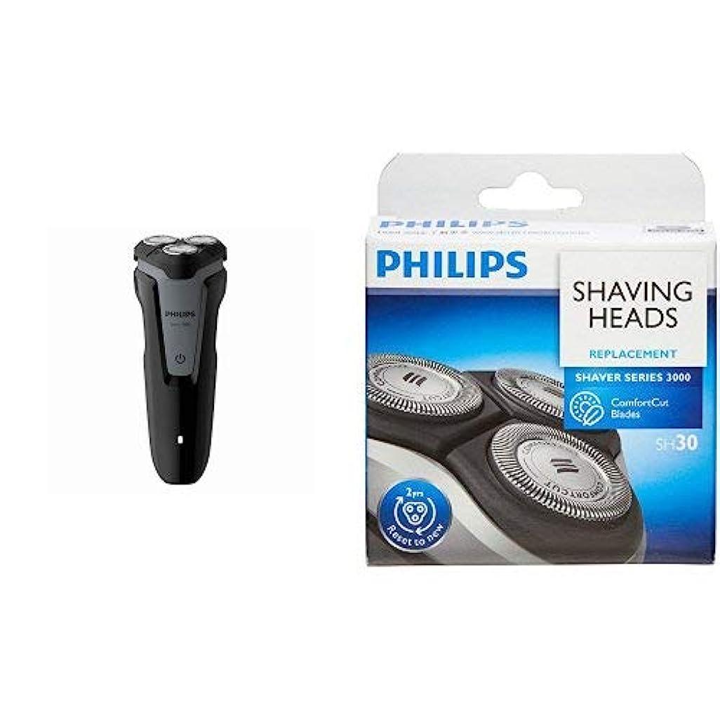 [セット販売]フィリップス 1000シリーズ メンズ電気シェーバー 回転刃 お風呂剃り可 S1041/03 + フィリップス 1000シリーズ用 替刃 SH30/51