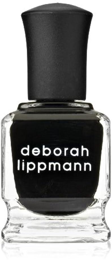 タンザニアゲージ含める[Deborah Lippmann] デボラリップマン フェイド トゥ ブラック FADE TO BLACK マットなブラック。 発色よく透けずにしっかり色付きます カッコイイ、インパクトのあるネイルポリッシュです 容量...