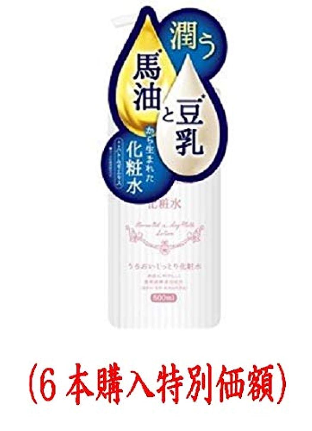 白内障存在火山学馬油と豆乳の化粧水(500mL)(6本購入価額)