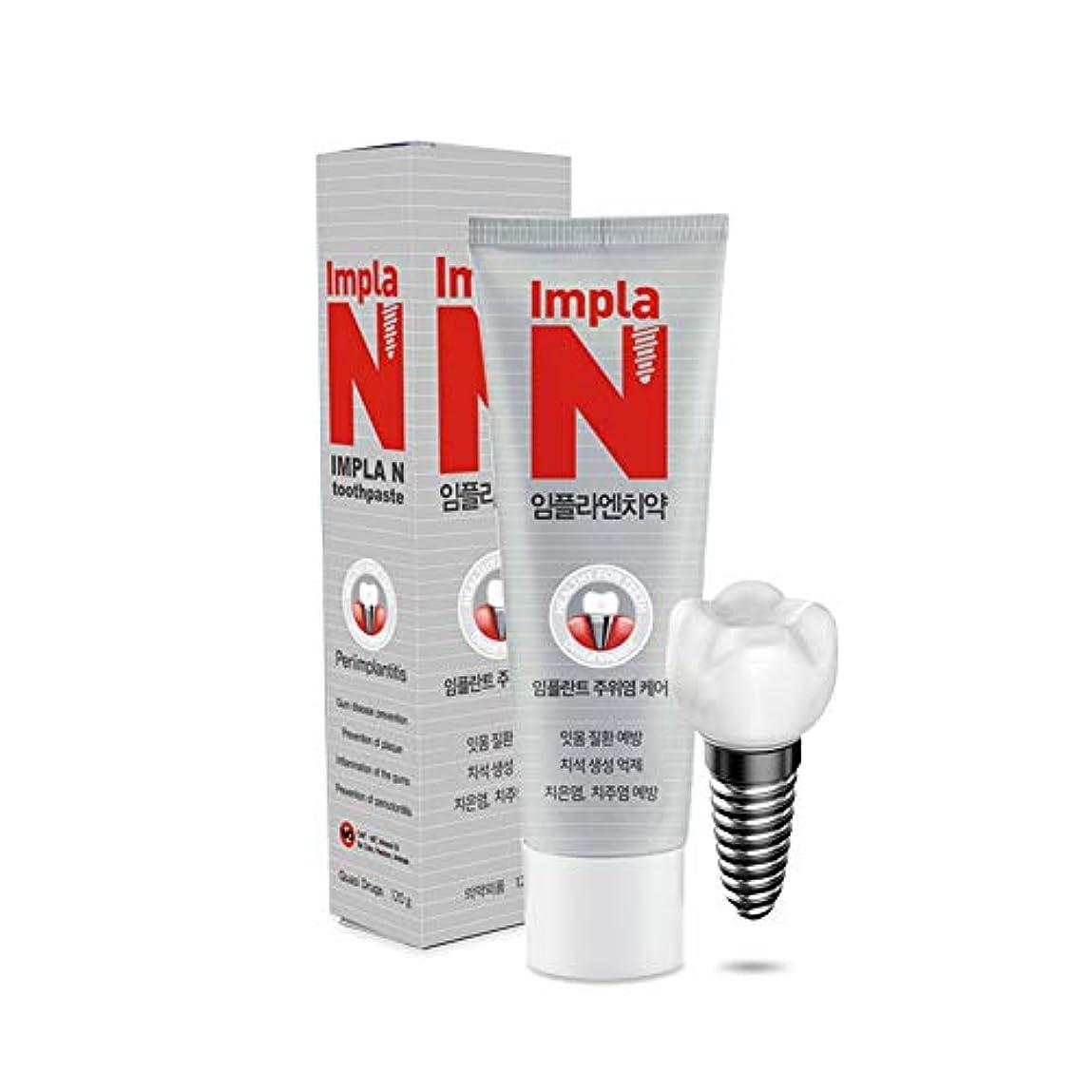 宙返り罪冊子【TRIPLE KOREA】インプラント専用歯磨きペースト implaN 歯磨き粉 歯磨きジェル 歯磨き剤