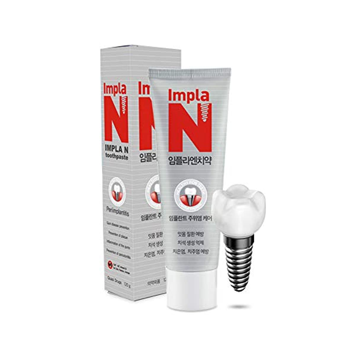 隣接する伝導率近々【TRIPLE KOREA】インプラント専用歯磨きペースト implaN 歯磨き粉 歯磨きジェル 歯磨き剤