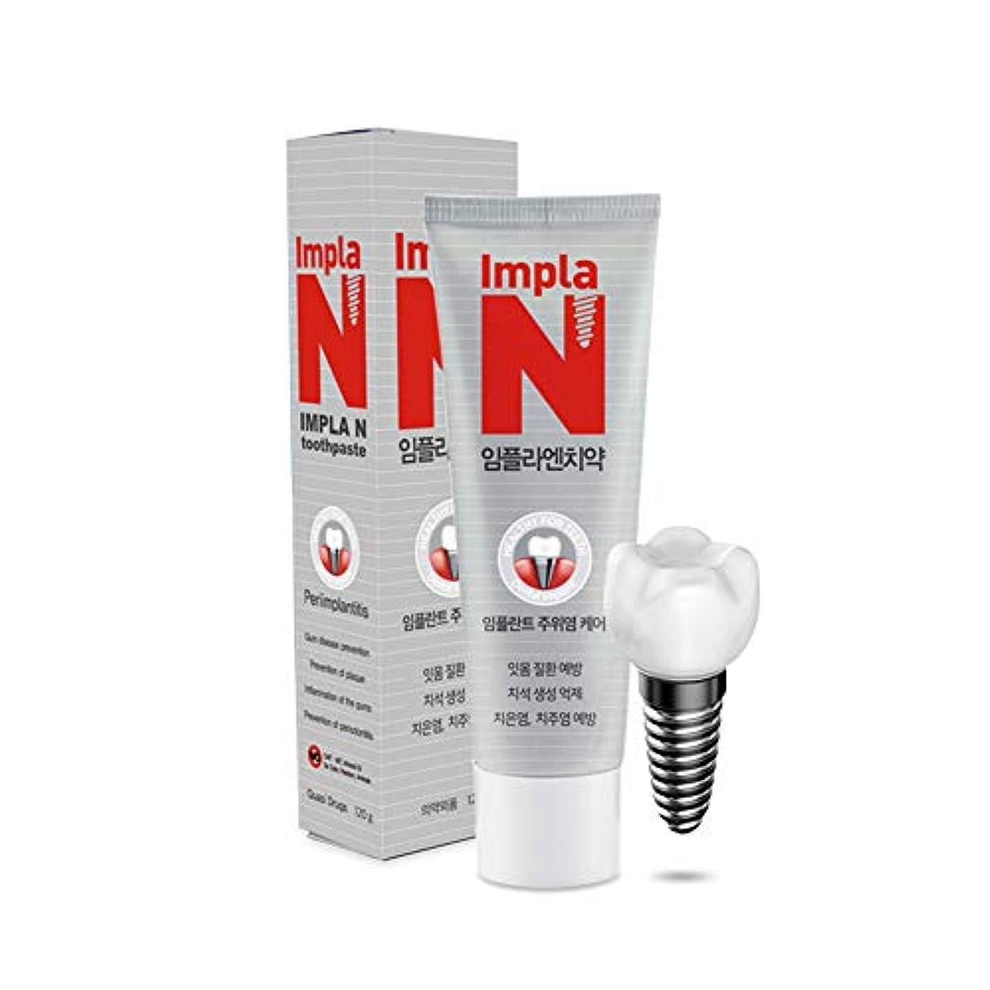 定期的飾る上がる【TRIPLE KOREA】インプラント専用歯磨きペースト implaN 歯磨き粉 歯磨きジェル 歯磨き剤