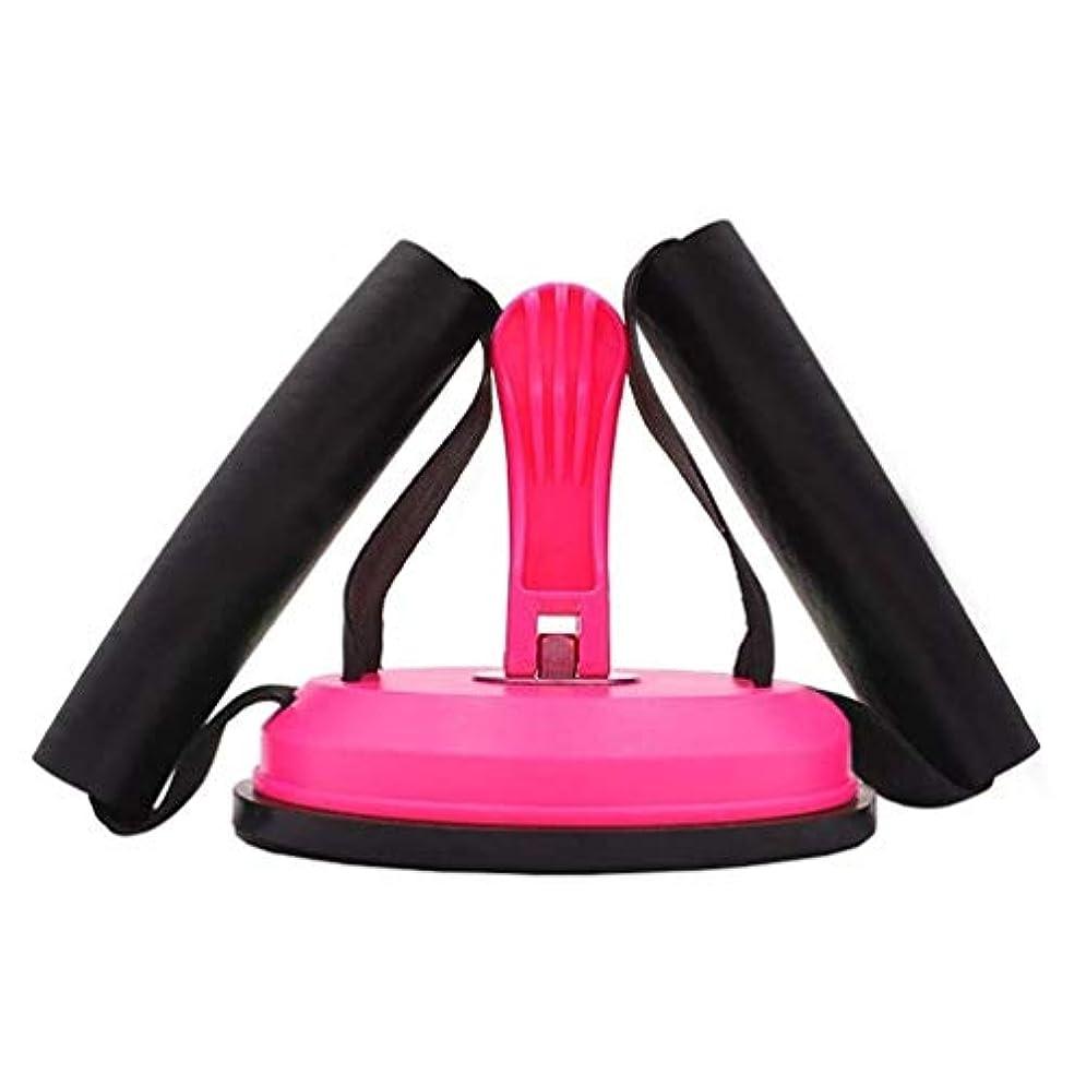 議論する消化気づくなる折りたたみ式シットアップバー、補助サクションカップフィットネスヨガクランチ腹部コアウエスト腹筋トレーニング筋肉を失うホームフィットネス (Color : Pink)
