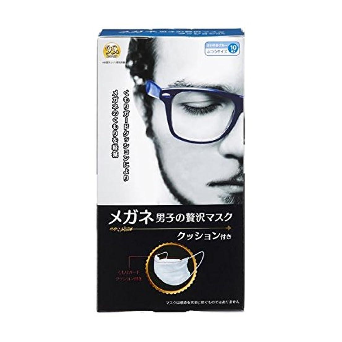 雑品エンジニアリングエンコミウム【お徳用 6 セット】 原田産業 メガネ男子の贅沢マスク クッション付 ふつうサイズ さわやかブルー 10枚入×6セット