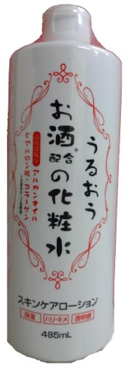 カラス運動宿命クー・サイエンスビューティー うるおうお酒配合の化粧水485ml