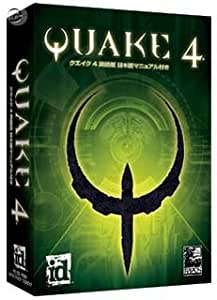 QUAKE4 英語版 日本語マニュアル付き