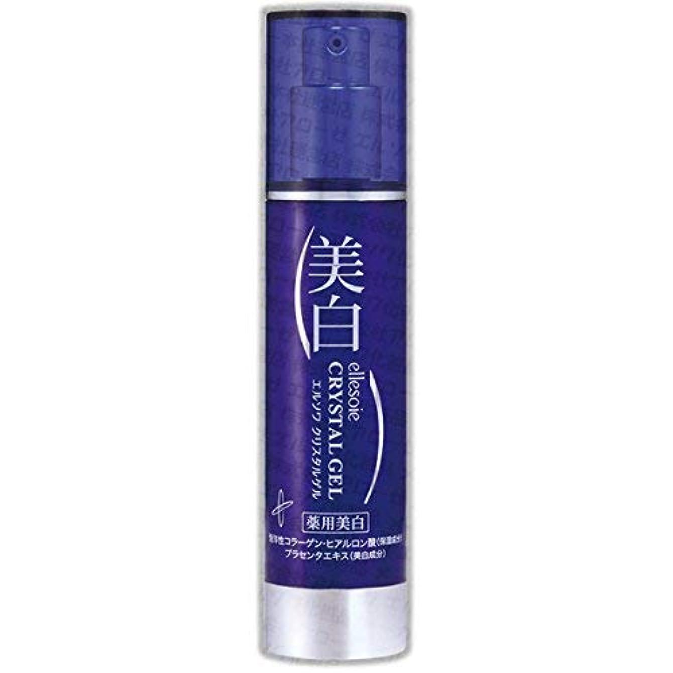 幸運なことに供給生じるエルソワ化粧品(ellesoie) クリスタルゲルS 薬用美白オールインワン (エアレス容器入り)