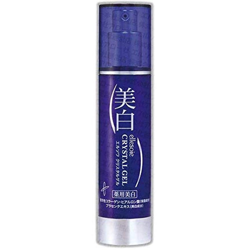 アクティビティペルーしたいエルソワ化粧品(ellesoie) クリスタルゲルS 薬用美白オールインワン (エアレス容器入り)