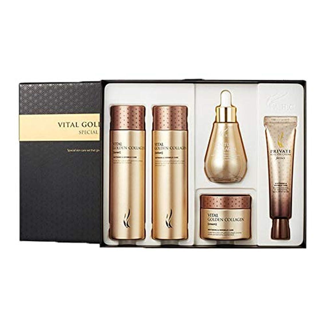 幅占める印象的なAHCバイタルゴールデンコラーゲンスキンケアセットトナーローションクリームアイクリームアンプル、AHC Vital Golden Collagen Skincare Set Toner Lotion Cream Eye...